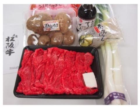 松阪牛と産直野菜のすき焼きセット(2人前