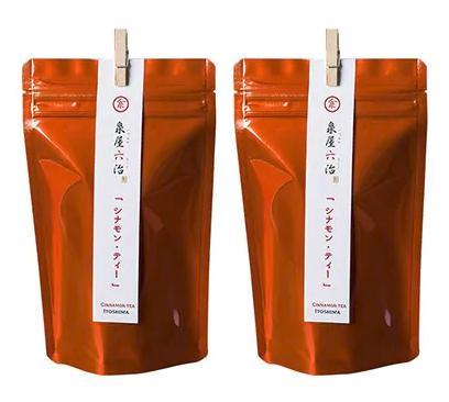 シナモンティー 2袋 糸島産シナモンリーフ100%使用【泉屋六治】