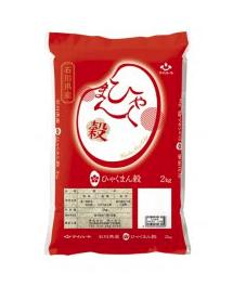 【新米】石川県オリジナル米「ひゃくまん穀」2kg×2(精米)(石川県輪島市)