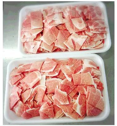 大分県産豚ウデ肉のこま切れ1.4kg
