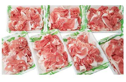 豚肉切り落とし2.1kg!諫早平野の米で育てた諫美豚(かんびとん) 寄付金額:10,000円(長崎県諫早市)