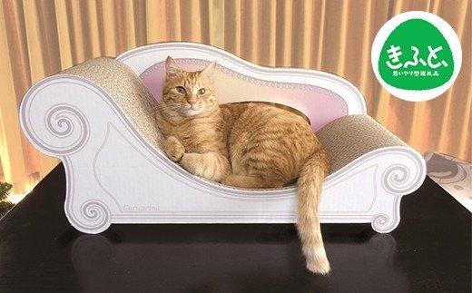 【ふるさと納税】ふるさと納税で猫グッズをGET&猫の保護!!