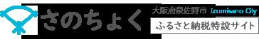 【ふるさと納税】2020年8月最新版!!全国の自治体の寄付額ランキングTOP10発表!!〜2020年8月総務省発表〜